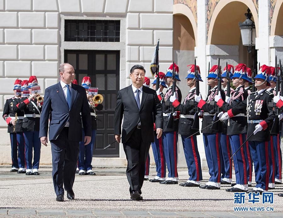 中国国家主席首访摩纳哥意义深远