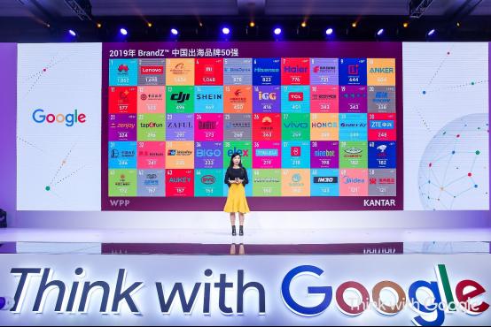 2019BrandZ中国出海品牌50强榜单公布,海信成为成长最快品牌464.png