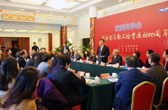 紀念留法勤工儉學運動100周年座談會召開 陳竺對留學人員提出三點希望486.png