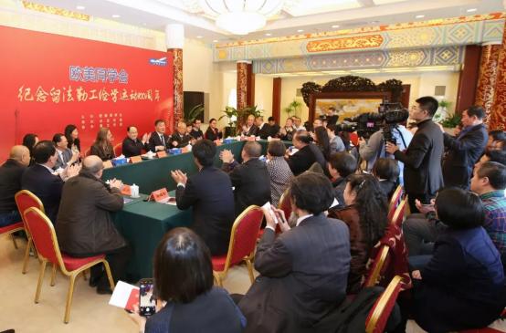 紀念留法勤工儉學運動100周年座談會召開 陳竺對留學人員提出三點希望2266.png