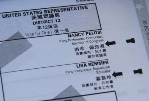 旧金山选票均是中英双语。(来源:美国《世界日报》李晗 摄)