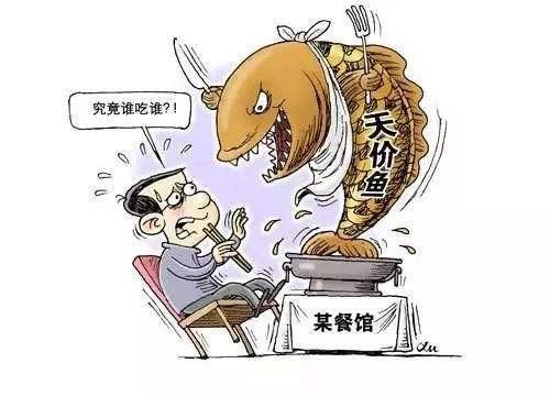 天价菜_副本.jpg