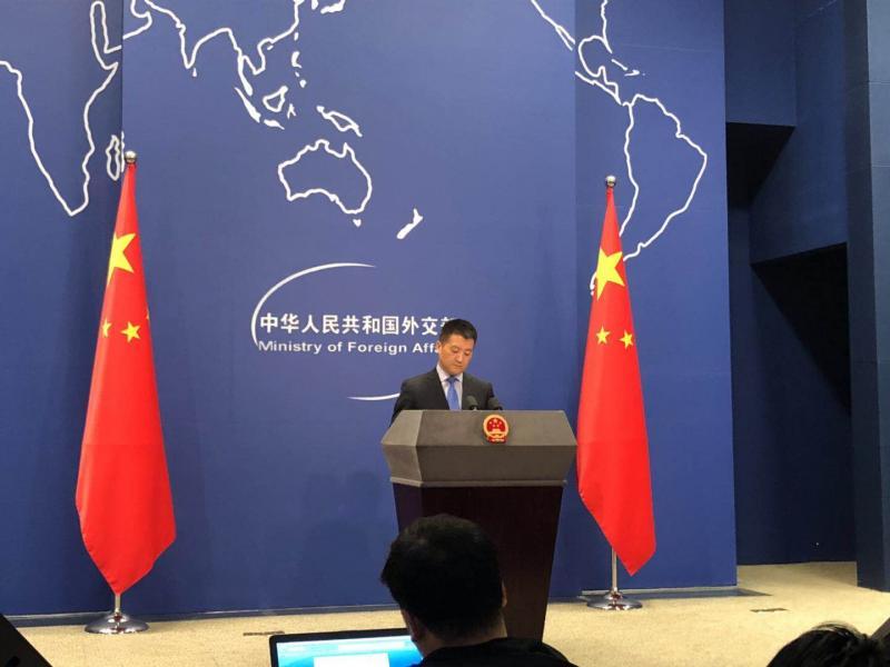 外交部 意大利返还文物 国家博物馆将办专题展览