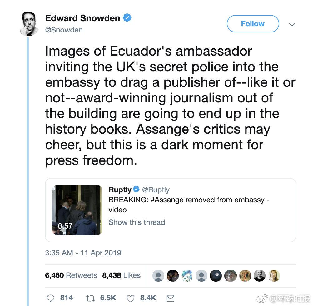 斯诺登谈英国逮捕阿桑奇:这是新闻自由的黑暗时刻