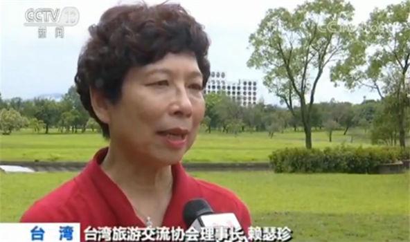 台湾旅游交流协会理事长赖瑟珍
