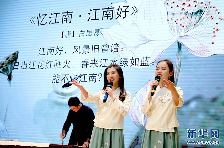 """""""中华经典诵读香港展演会""""在港举行"""