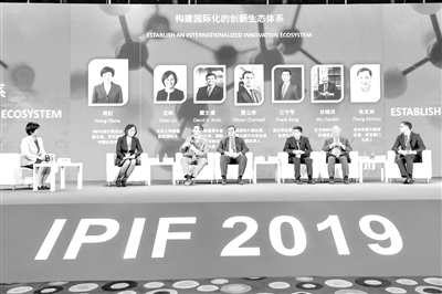第二届国际医药创新大会日前在北京召开