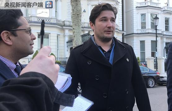 乌克兰驻英大使轿车遭撞击 警方与袭击者展开枪战