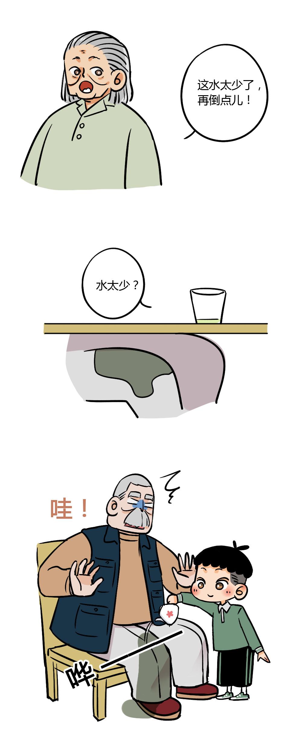 倒茶场景02.jpg