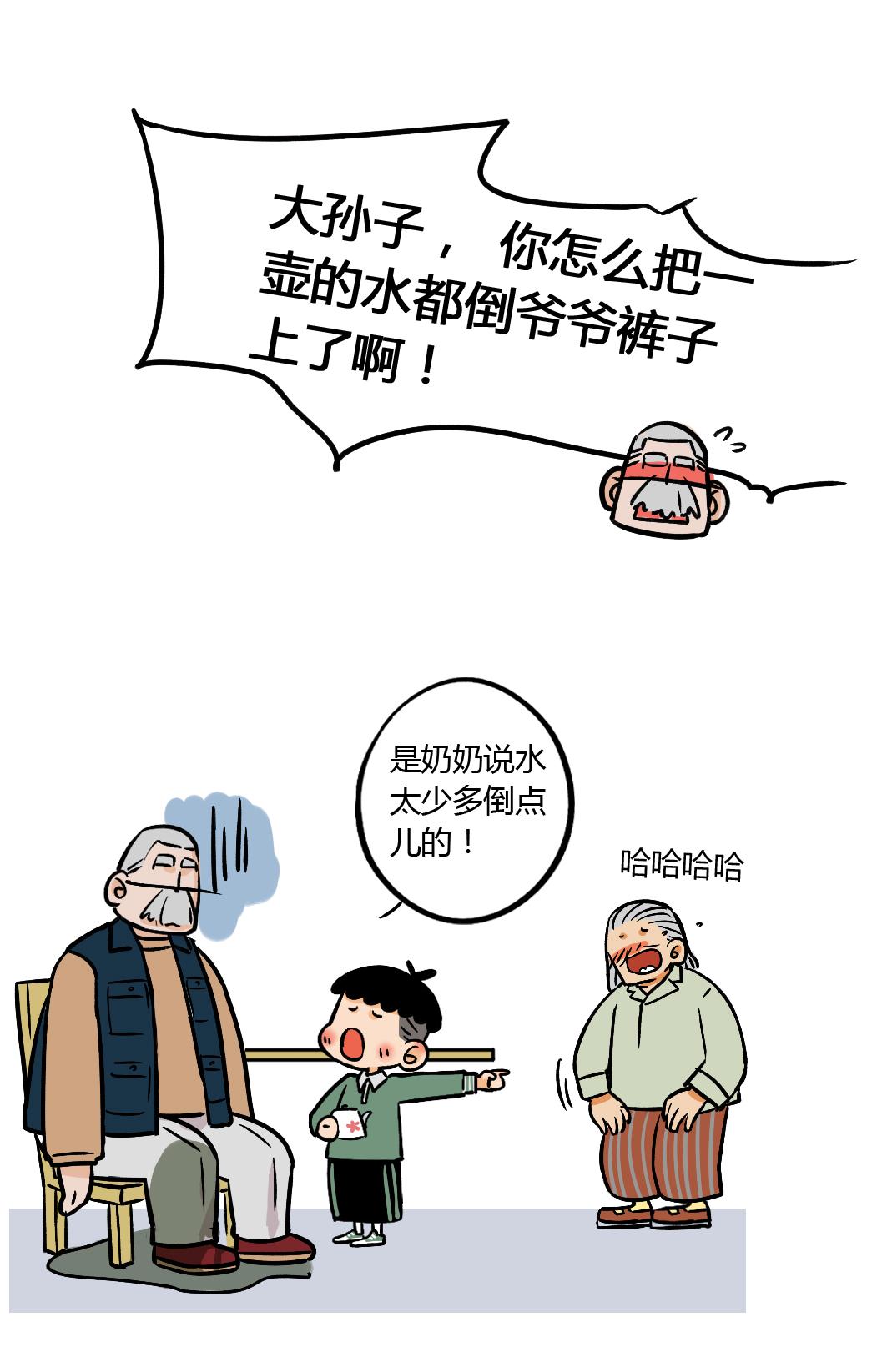倒茶场景03.jpg