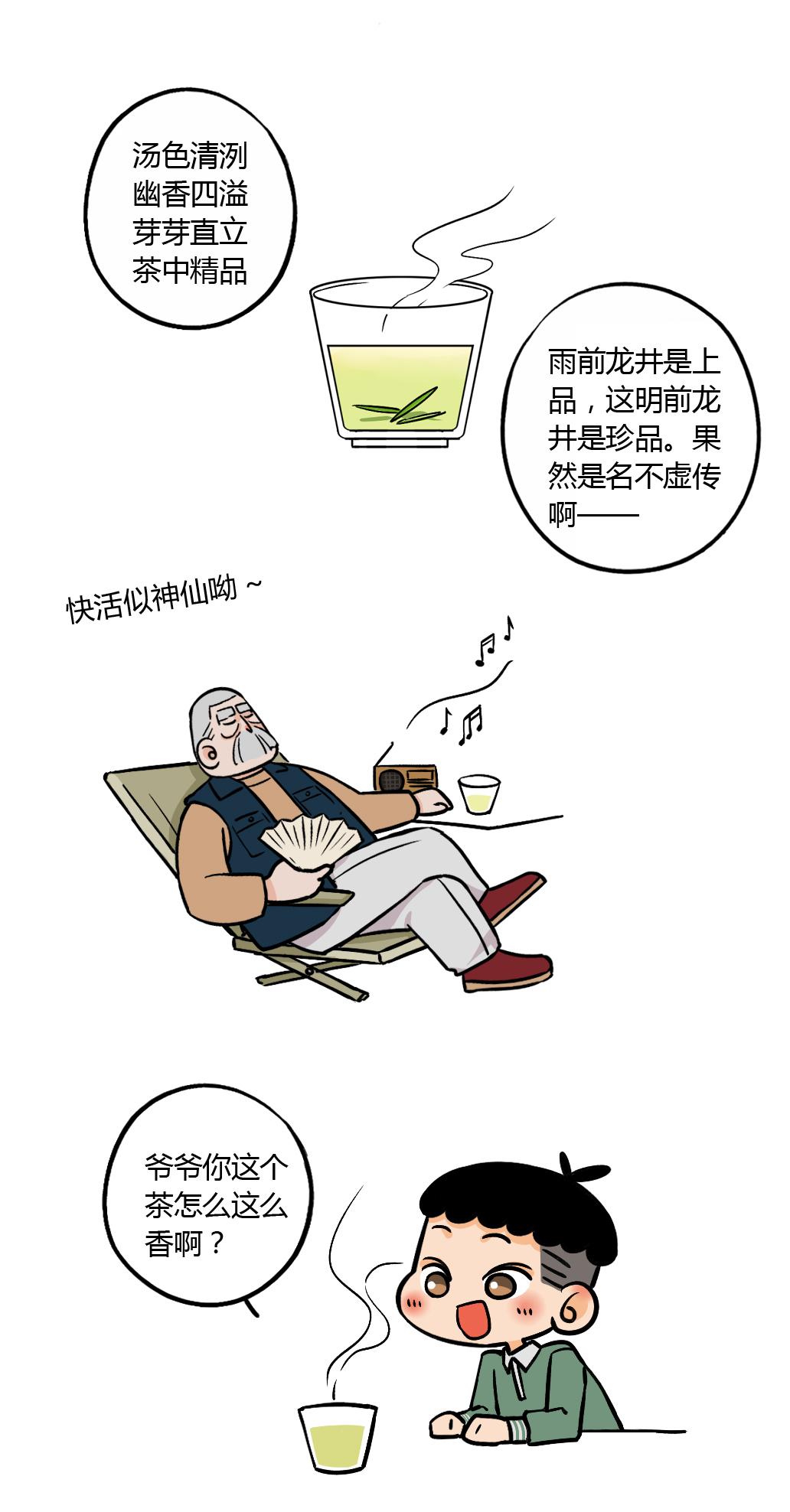谷雨01.jpg