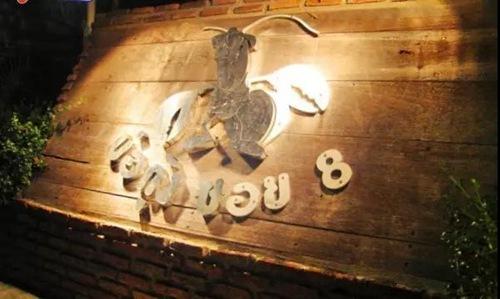 正宗、实惠的钓虾主题泰式海鲜餐厅1.jpg
