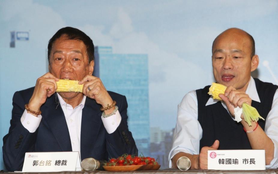 台媒最新民调出炉 韩国瑜仍一枝独秀 郭台铭一项数据胜韩