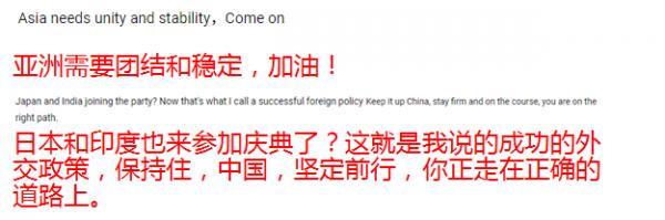 外国评论2