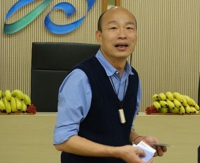 韩国瑜.png