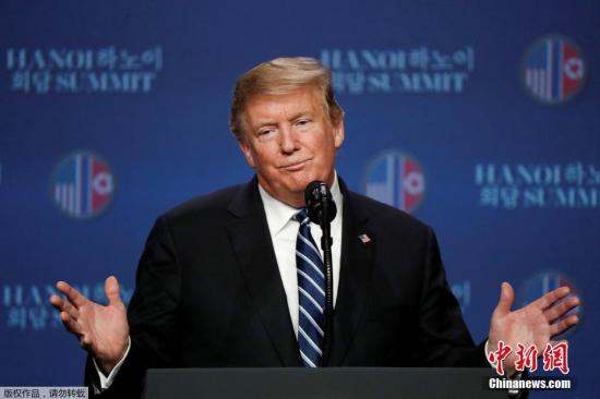 此次河内会晤,朝美双方未能达成协议。双方原定于2019年2月28日下午2时5分,签署包括朝鲜无核化措施及美国相应对朝措施等内容的《河内宣言》。