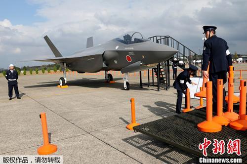 资料图:日本航空自卫队F-35战斗机
