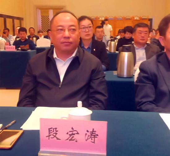 图二:中国商业网点建设开发中心副主任段宏涛_副本_副本.jpg
