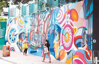 """香港街头涂鸦""""混搭""""的城市风景"""