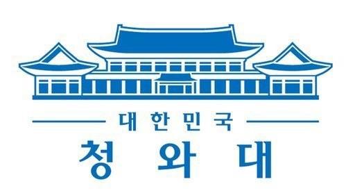 朴槿惠新logo.jpg