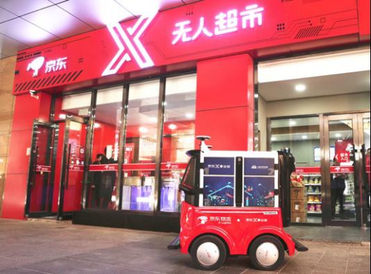 """20190520【新闻稿】京东X未来餐厅演绎""""舌尖黑科技"""",""""618""""再现惊喜1482.png"""