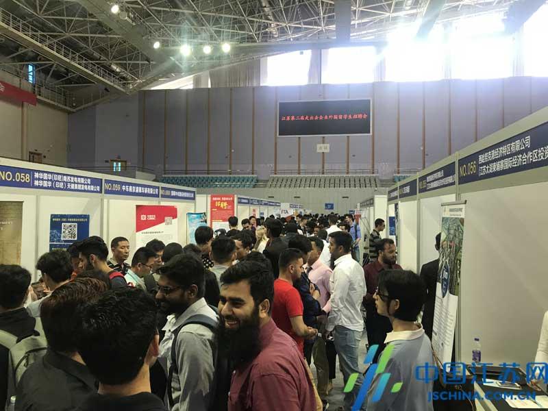 今天(22日)上午,江苏第二届走出去企业留学生专场招聘会在南京信息