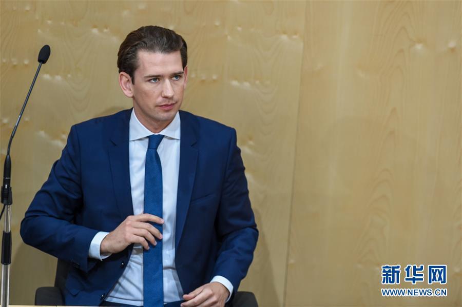 (国际)(2)奥地利总理库尔茨被罢免