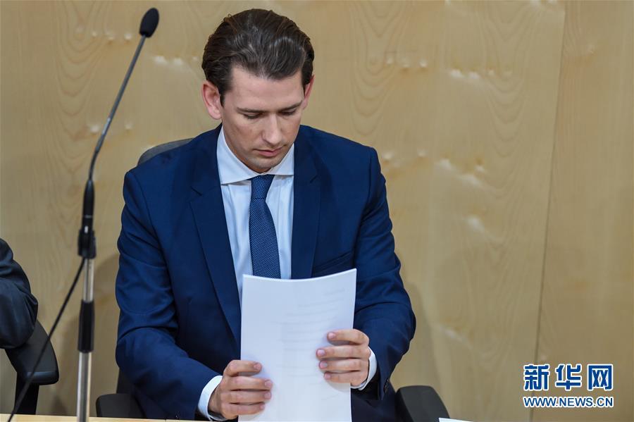 (国际)(5)奥地利总理库尔茨被罢免