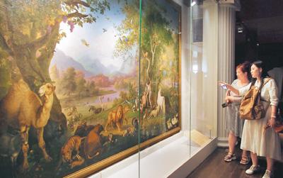 梵蒂冈馆藏中国文物首次回国展出