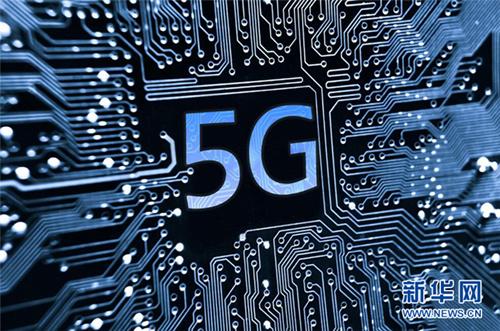 海外网评:中国5G商用元年到来,意味着什么?_德国新闻_德国中文网