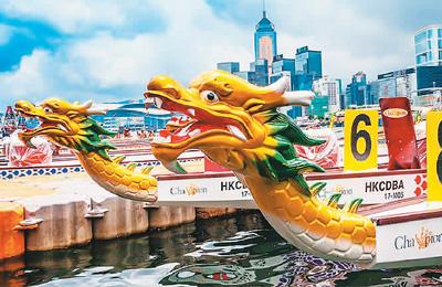 香港龙舟赛,不一样的嘉年华