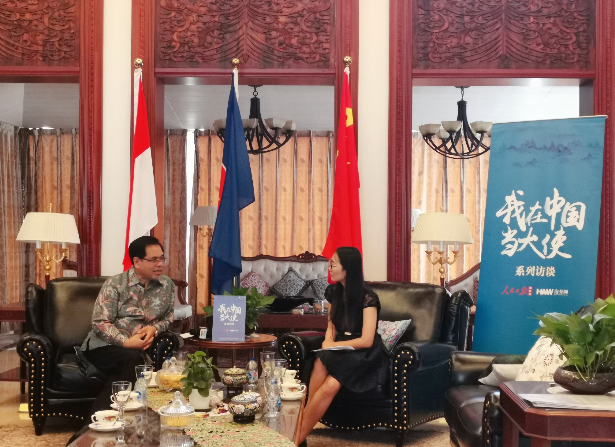采访札记:印尼驻华大使的中国情缘_中欧新闻_欧洲中文网