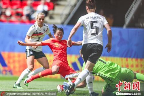法国女足世界杯:中国队首战0:1憾负德国队