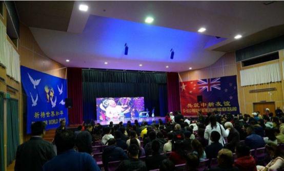 中国文化走向世界:2019广州文化周·方锦龙国乐世界巡演奥克兰站顺利举行885.png