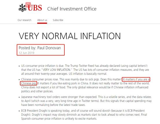 瑞银经济学家报告中写