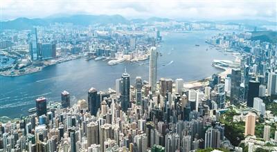 把握再创辉煌的黄金机会 香港抢搭大湾区建设快车