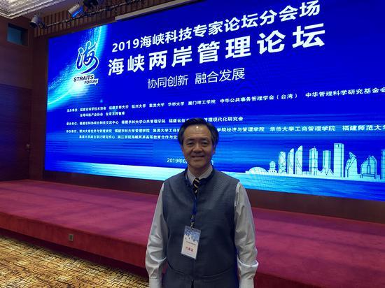 近日,高雄师范大学人力与知识管理研究所教授刘廷扬在厦门参加海峡两岸管理论坛并发言。澎湃新闻记者 汤琪 图