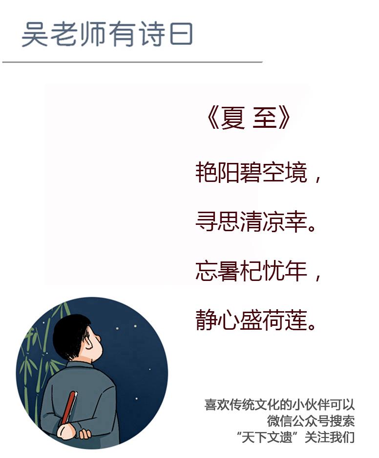 吴老师有诗曰 谷雨.jpg