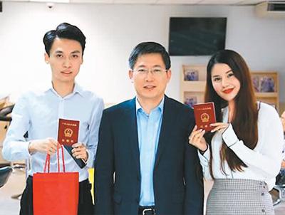 中国领事可办哪些婚姻状况公证