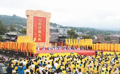 陇台共祭中华人文始祖伏羲