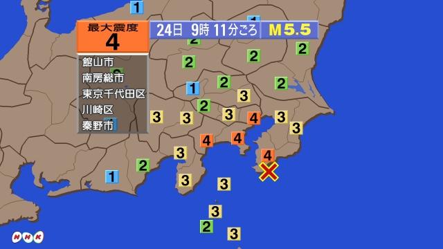 日媒:日本东京发生5.5级地震 震源深度60千米