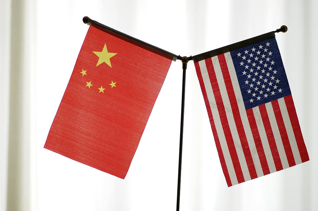 外方人士:美贸易霸凌必败 支持中美平等对话解决问题