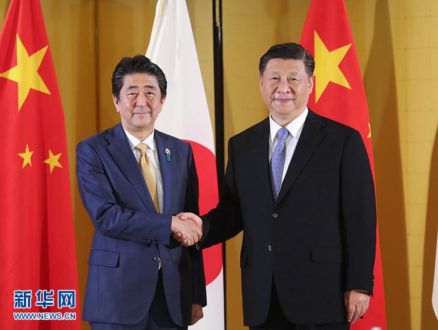 外媒积极评价中日首脑会谈:携手开启两国关系新时代