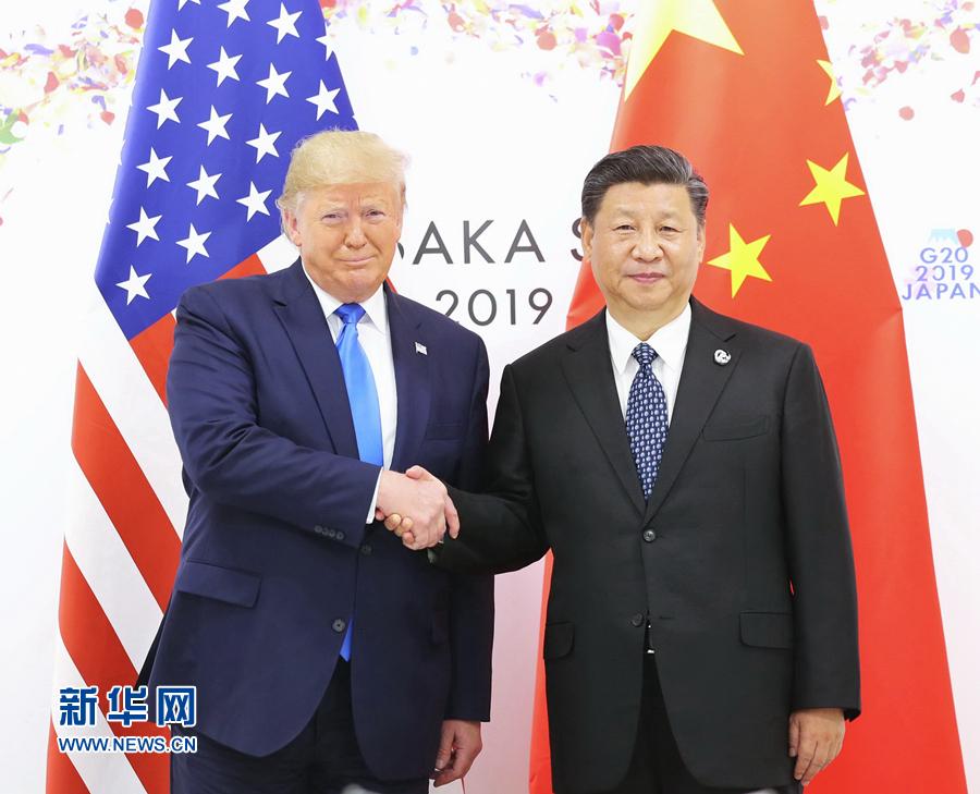 """望海楼:""""协调、合作、稳定""""是中美关系的底色"""