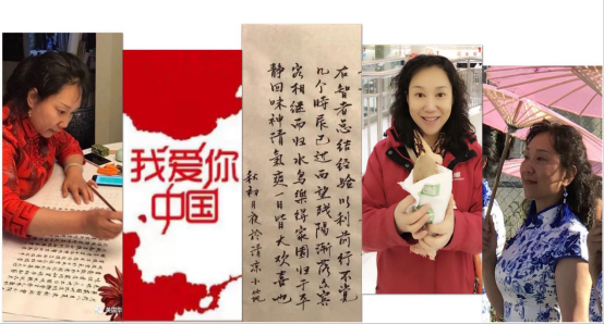 一生要做有益于中华民族的事情471.png