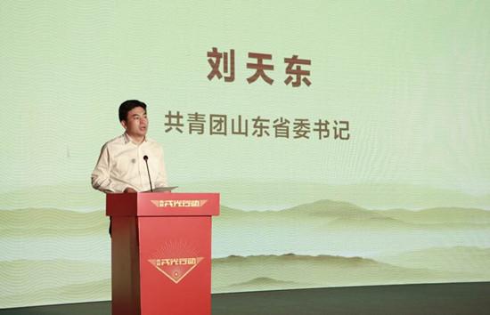 图一:团山东省委书记刘天东致辞并谈话_副本.jpg