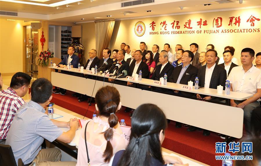(图文互动)(2)香港社会持续发声强烈谴责暴徒恶行 各界呼吁理性团结聚焦经济民生