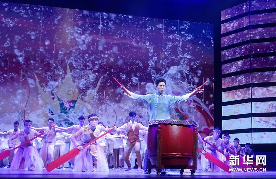 #(图文互动)(5)首届粤港澳大湾区文化艺术节艺术精品巡演启动