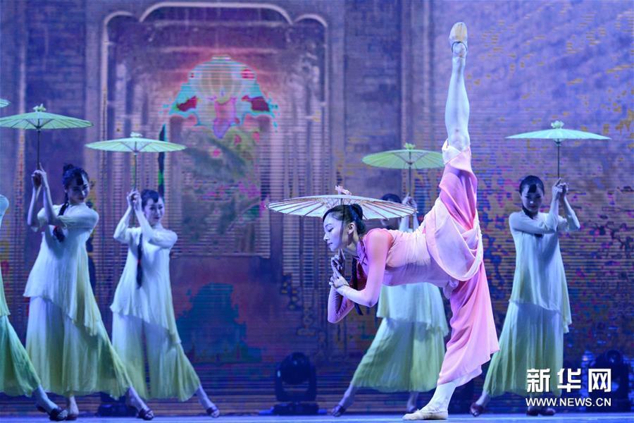 #(图文互动)(4)首届粤港澳大湾区文化艺术节艺术精品巡演启动