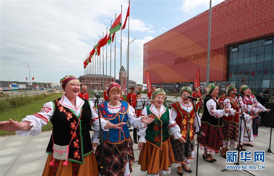 """(国际)(1)中白两国共同举办""""一带一路""""区域合作发展论坛"""